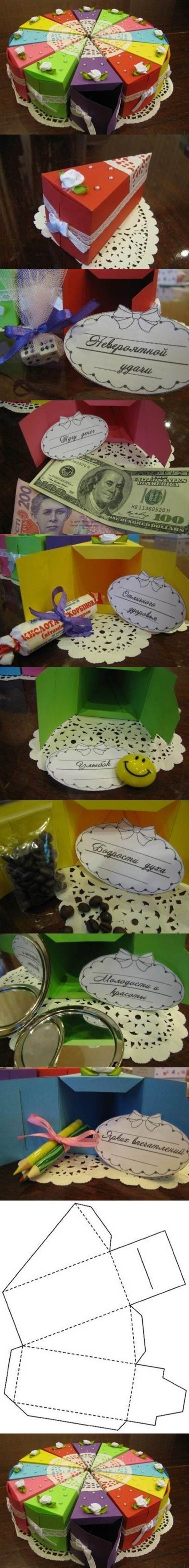 DIY Cake Shaped Gift Boxes iCreativeIdeas.com