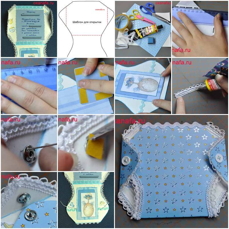DIY Cute Diaper Shaped Baby Card