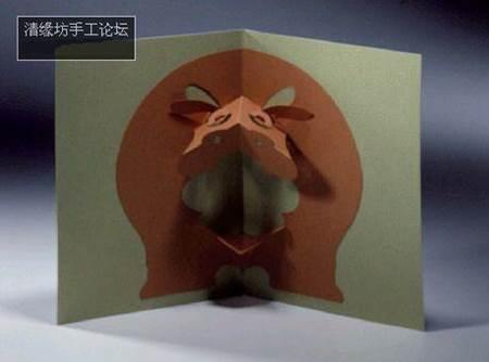 Groovy How To Diy 3D Kirigami Greeting Cards With Templates Funny Birthday Cards Online Ioscodamsfinfo