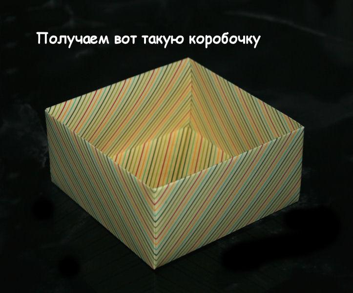How To Diy Origami Paper Gift Box Icreativeideas Com
