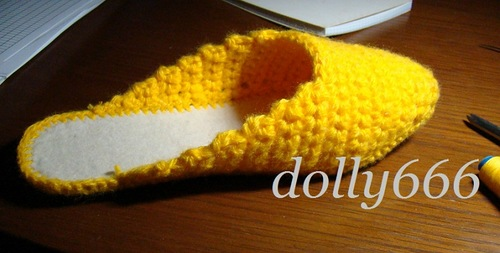 How-to-DIY-Pretty-Crochet-Home-Slippers-16.jpg
