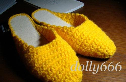 How-to-DIY-Pretty-Crochet-Home-Slippers-17.jpg