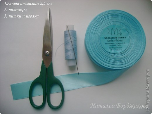 How-to-Make-Pretty-Satin-Ribbon-Hairband-1.jpg