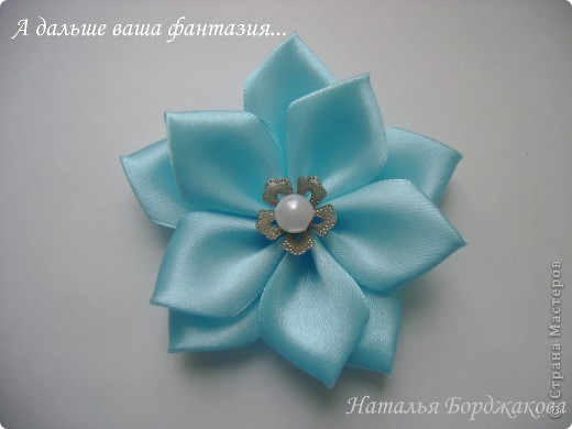 How-to-Make-Pretty-Satin-Ribbon-Hairband-11.jpg