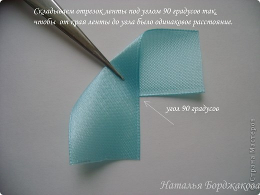 How-to-Make-Pretty-Satin-Ribbon-Hairband-3.jpg