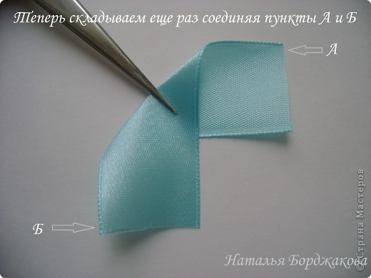 How-to-Make-Pretty-Satin-Ribbon-Hairband-4.jpg