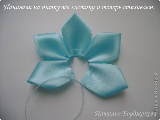 How-to-Make-Pretty-Satin-Ribbon-Hairband-9.jpg