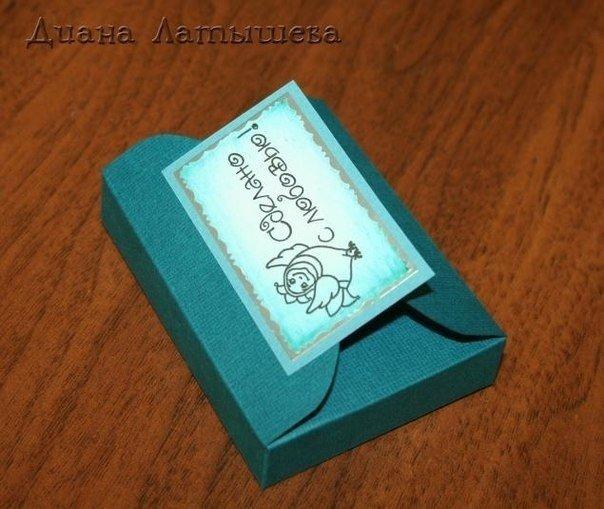 How To Diy Easy And Beautiful Gift Box Icreativeideas Com