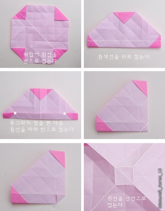 how to diy pretty origami rose