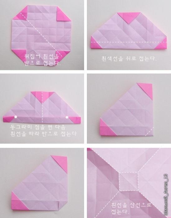 How to DIY Beautiful Origami Rose  i Creative Ideas