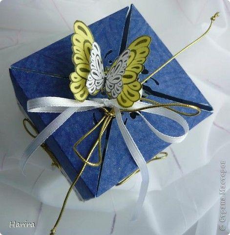 Diy Pretty Origami Gift Box Icreativeideas Com