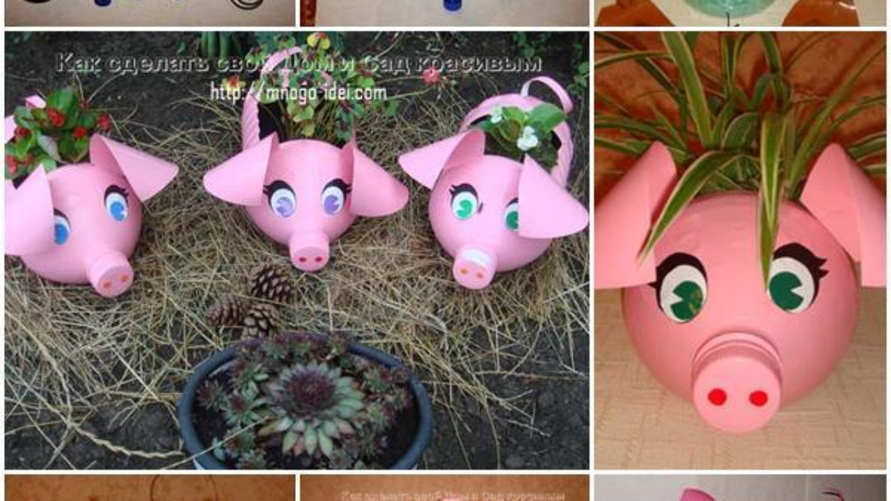 DIY Adorable Piglet Planter from Plastic Bottles
