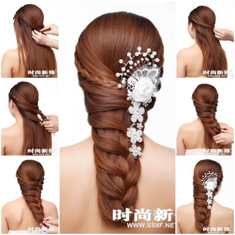 Asymmetrical Braided Hairstyle