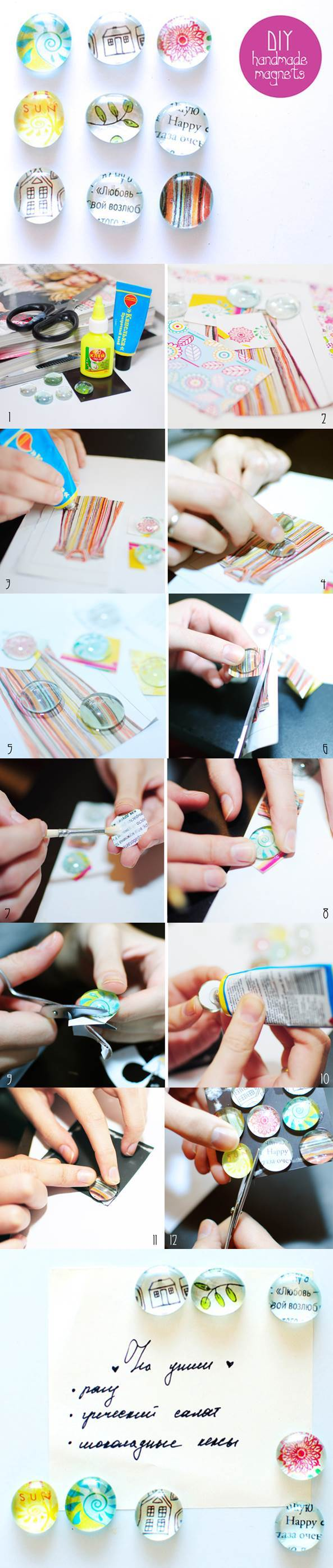 DIY Beautiful Fridge Magnets 2