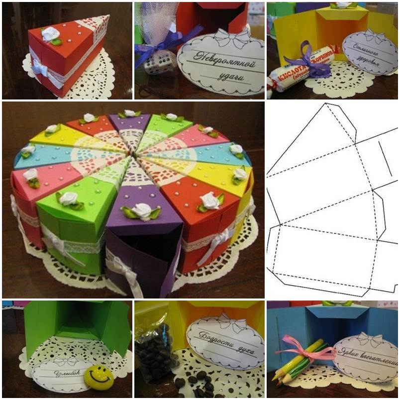 I Creative Ideas  Homemade Gift Boxes Templates