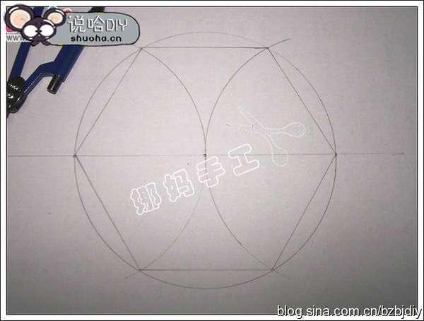 DIY-Origami-Lotus-Flower-Patchwork-Handbag-5.jpg