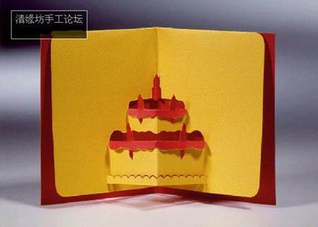 How To DIY 3D Kirigami Greeting Cards With Templates 13
