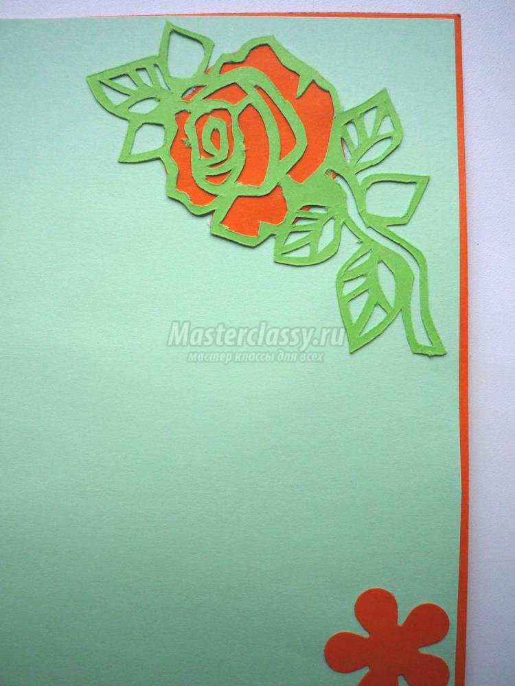 How-to-DIY-Kirigami-Rose-and-Butterfly-Greeting-Card-10.jpg
