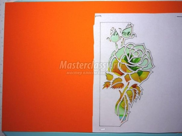 How-to-DIY-Kirigami-Rose-and-Butterfly-Greeting-Card-3.jpg