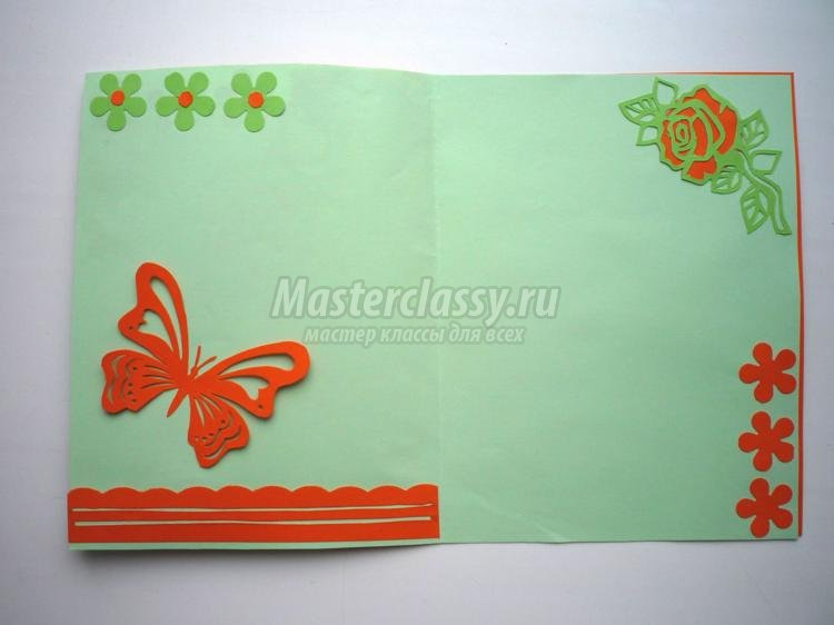 How-to-DIY-Kirigami-Rose-and-Butterfly-Greeting-Card-9.jpg