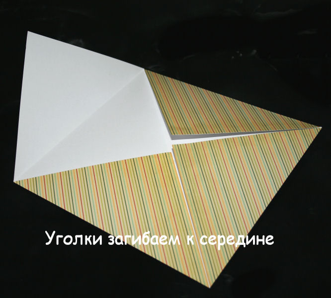 How-to-DIY-Origami-Paper-Gift-Box-2.jpg