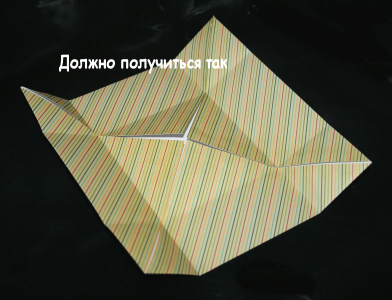 How-to-DIY-Origami-Paper-Gift-Box-4.jpg