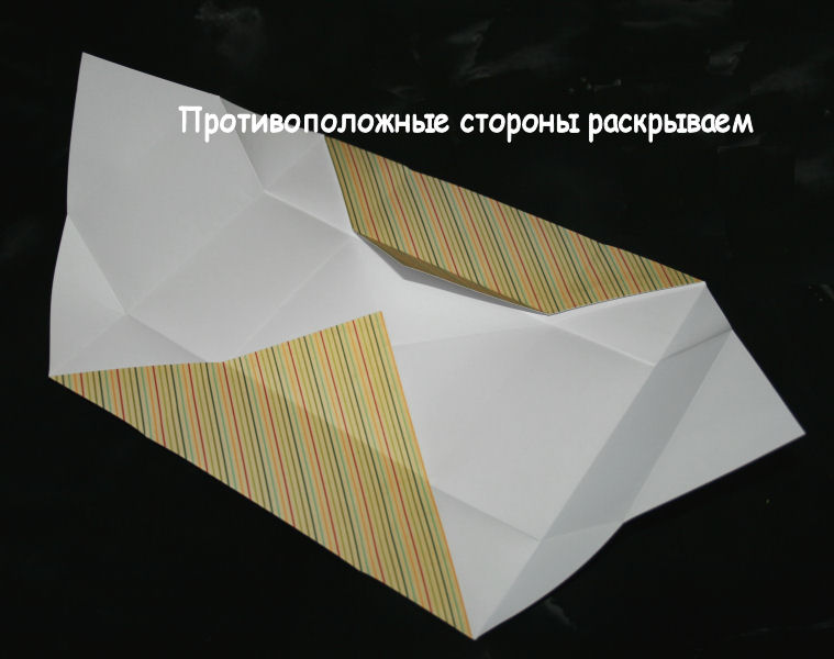 How-to-DIY-Origami-Paper-Gift-Box-5.jpg