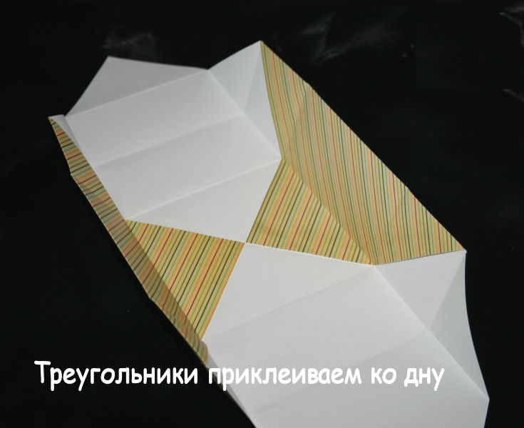 How-to-DIY-Origami-Paper-Gift-Box-6.jpg