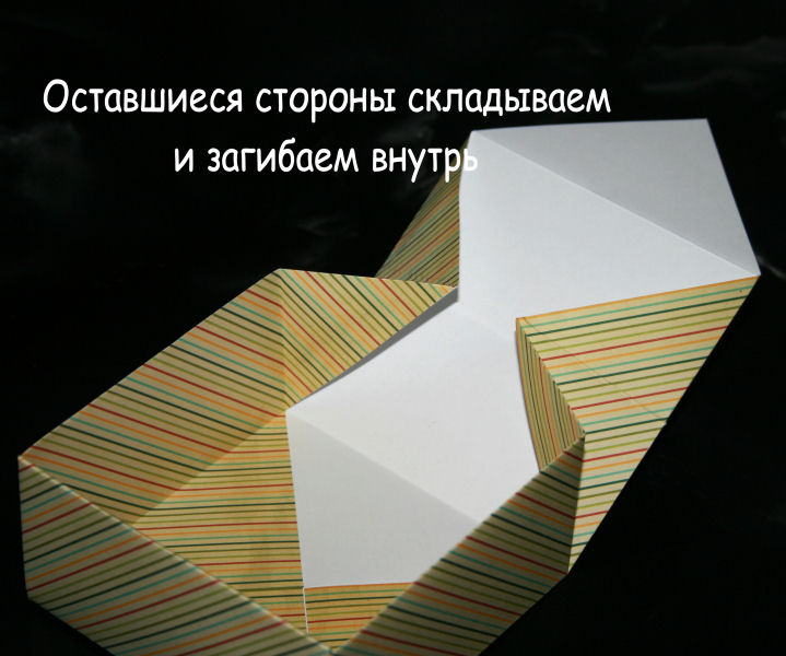 How-to-DIY-Origami-Paper-Gift-Box-7.jpg