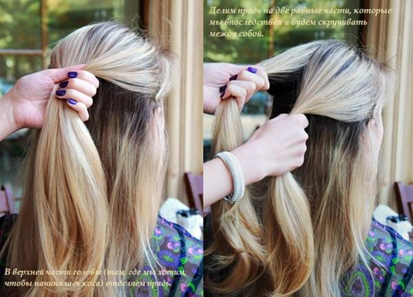 How To Diy Twisted Rope Braid Hairstyle