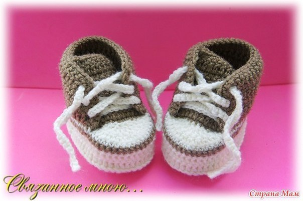 How-to-Make-Cute-Crochet-Baby-Sneakers-1.jpg