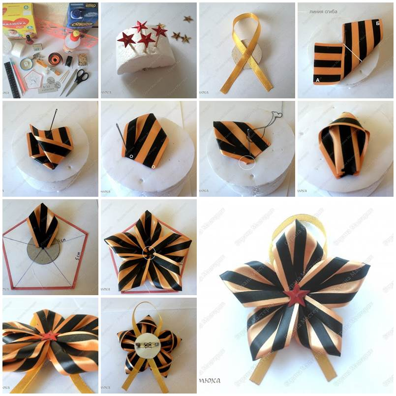 How To Create A Minimalist Bathroom: How To Make Satin Ribbon Star Brooch