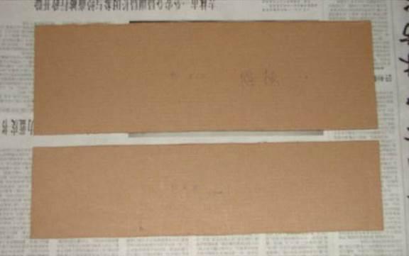 DIY-Nice-Cardboard-Desktop-Organizer-4.jpg