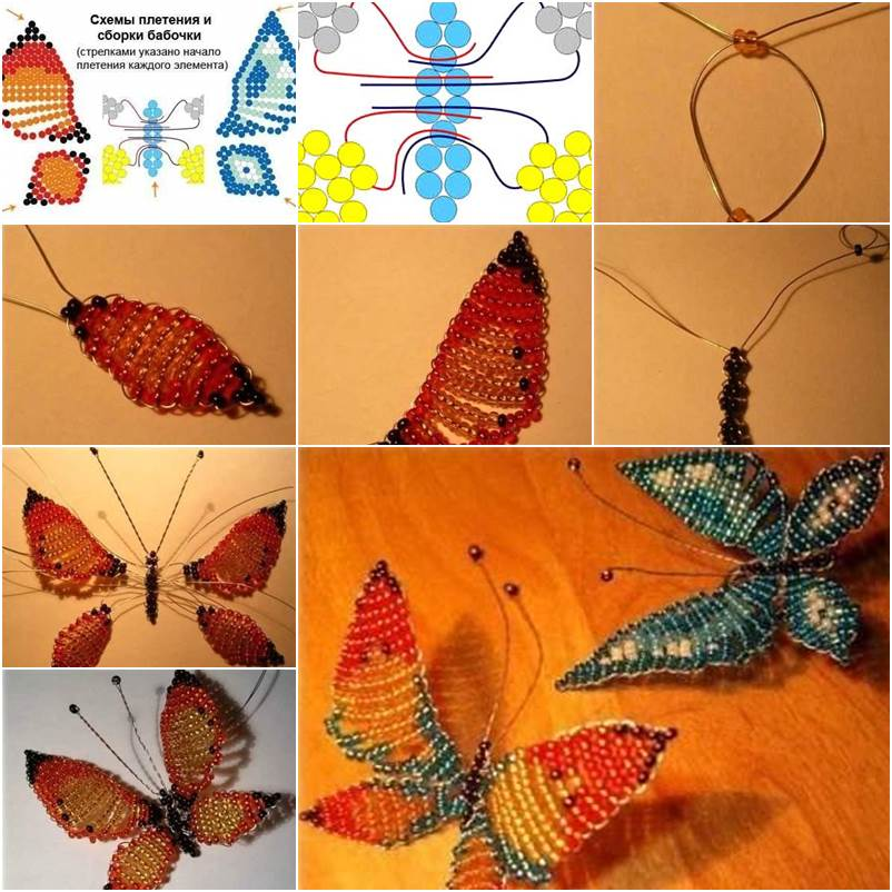 How to DIY Beautiful Beaded Butterflies