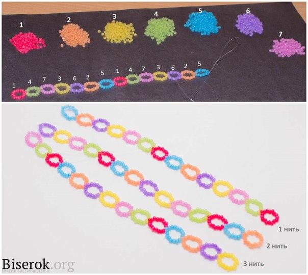 How-to-DIY-Rainbow-Color-Woven-Beaded-Bracelet-1.jpg
