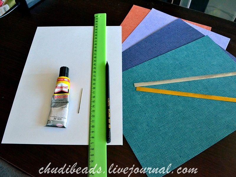 how to make a box with construction paper