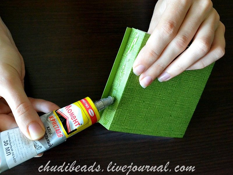 How-to-DIY-Easy-and-Pretty-Gift-Box-12.jpg