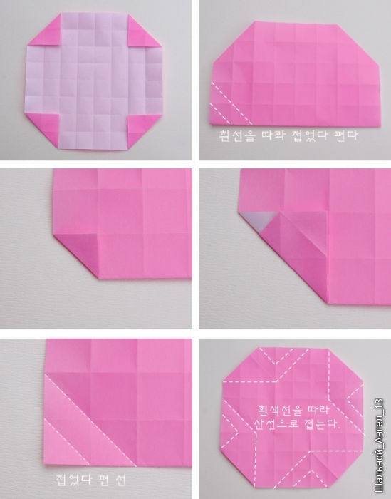 How to DIY Pretty Origami Rose - photo#29