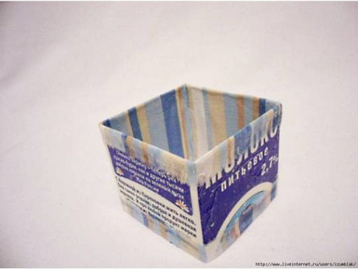 How-to-DIY-Cardboard-Storage-Box-with-Dividers-13.jpg