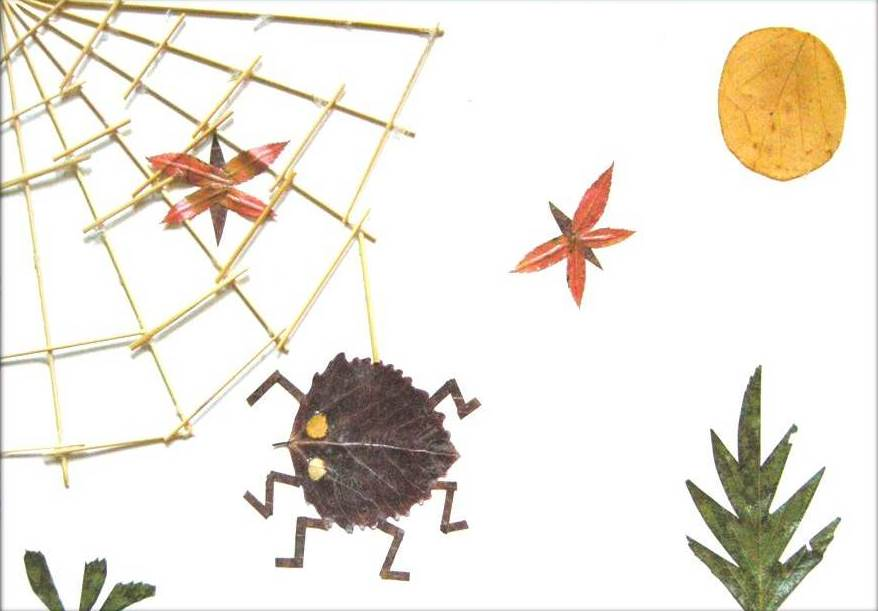 Creative Leaf Animal Art - Leaf Spider